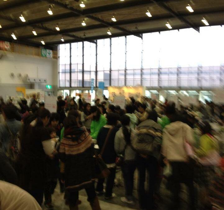 第14回 手づくり市場 in 北九州