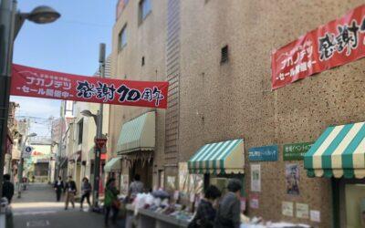ナカノテツ全店 創業70周年記念セール